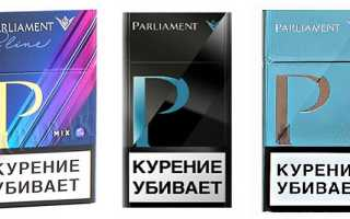 Обзор линейки Парламент p Line