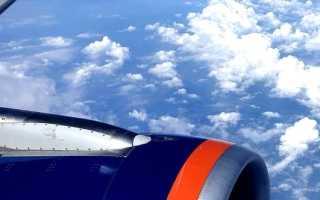 Можно ли Айкос курить на борту самолета
