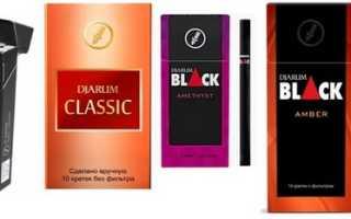 Сигареты Джарум