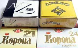 Рейтинг лучших марок Белорусских сигарет