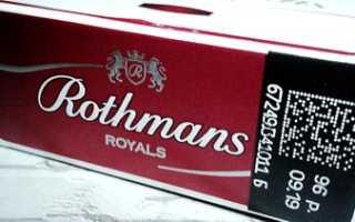 Топ 10 — хорошие сигареты до 100 рублей