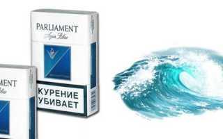 Parliament Aqua Blue