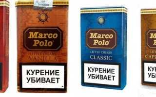 Сигареты (Сигариллы) Марко Поло