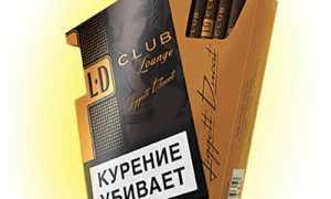 Шоколадные сигареты LD компакт автограф