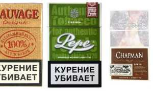 Сигареты с настоящим (натуральным) табаком