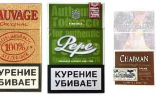 где купить настоящие сигареты из табака без примесей