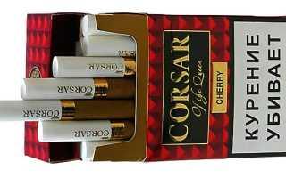Сигареты (Сигариллы) Корсар Cherry
